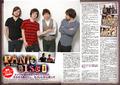 2008 In Rock (Japan) - April