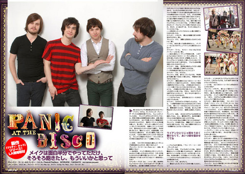 2008 In Rock (Japan) - April