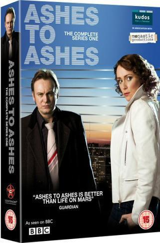 Ashes DVD Cover