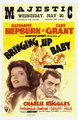 Bringing Up Baby - katharine-hepburn fan art