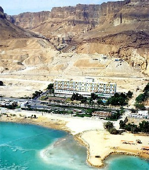 Dead Sea - israel Photo