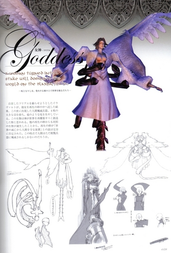Drakengard_The Materials Scans