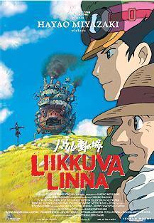 Film Poster (Finland)