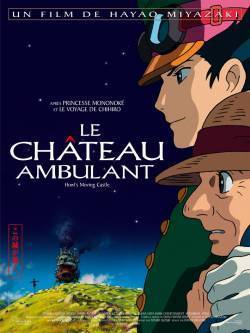 Film Poster (France)