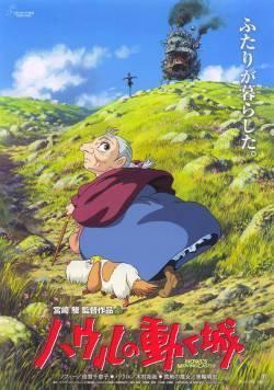 Film Poster (Japan)