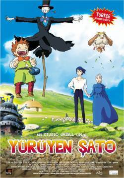 Film Poster (Turkey)
