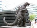 Godzilla,Japan