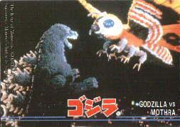 Godzilla trading cards