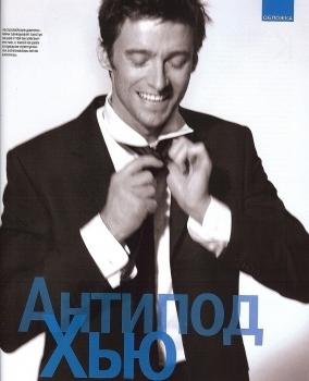 Hugh Jackman Magazine Scans & Outtakes GQ (Russia) - November 07