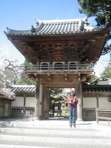 Japanese чай Garden
