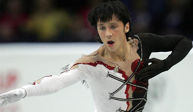 Ice Skating Photo (1002782)