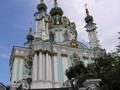 Kiev area