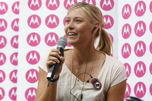 Maria Sharapova kertas dinding called MaSha