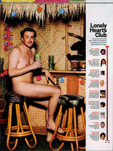 Jason Segel پیپر وال entitled Magazine Interwive Four