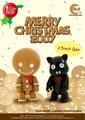 Qee Christmas 2007