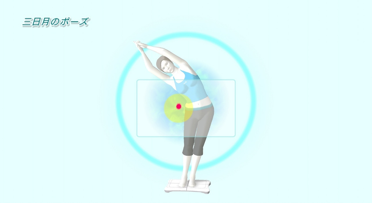 Wii Fit images Screens...