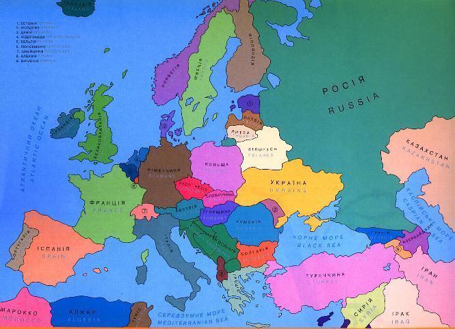 Ukraine On Map Of Europe.Ukraine Images Ukrainian Europe Map Wallpaper And Background Photos