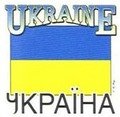 Ukranian flag - ukraine photo