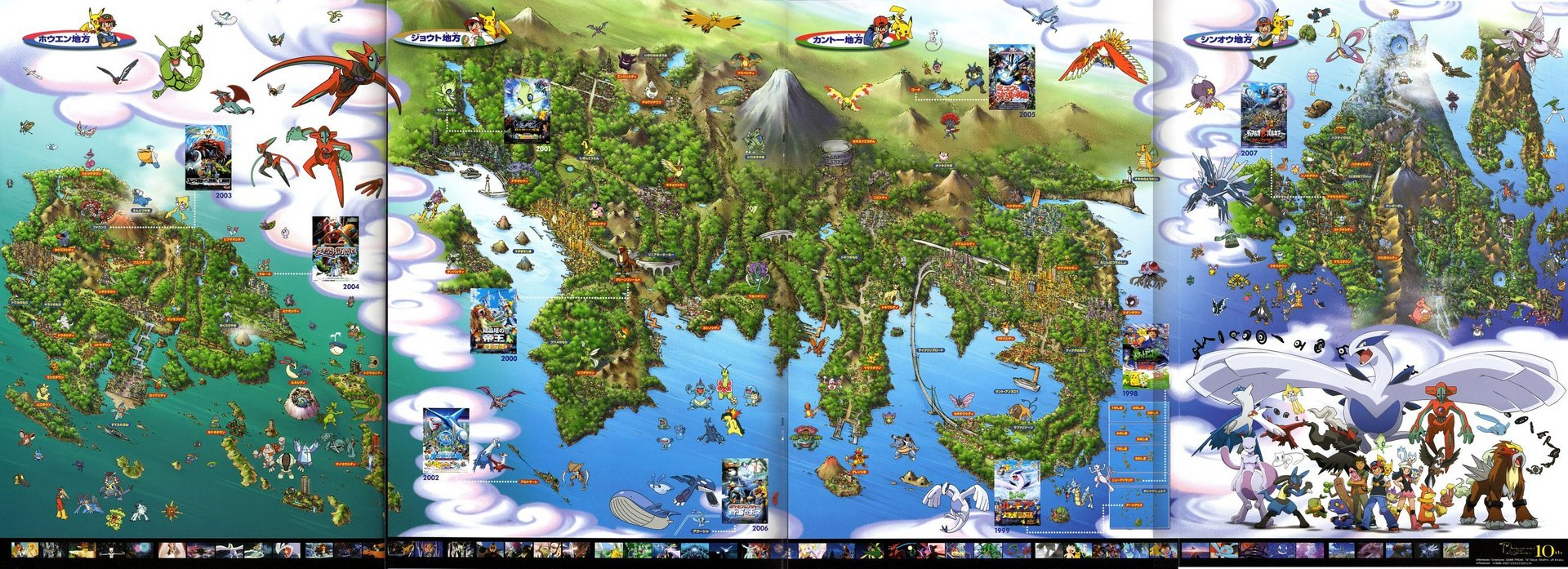 Post and view the finest collections of Video Game Maps