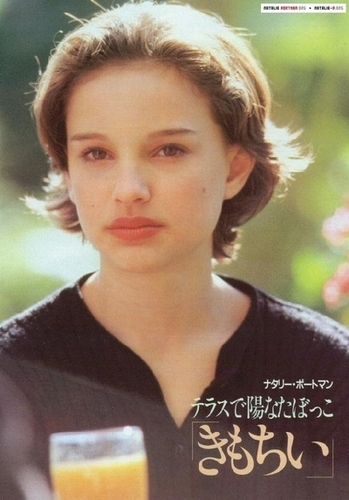 Pelakon wanita kertas dinding containing a portrait entitled Young Natalie Portman