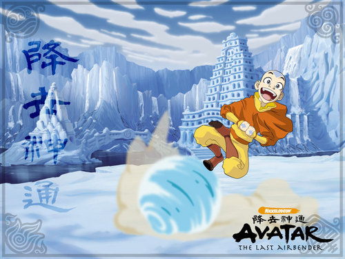 Аватар aang