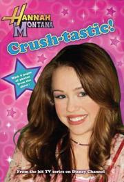 crush-tastic 6