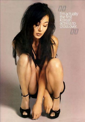 yunjin kim all nude