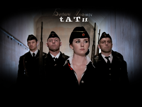 T.A.T.U. White accappatoio, vestaglia