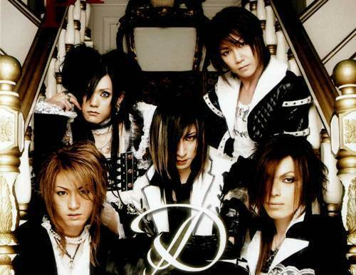 D - the band