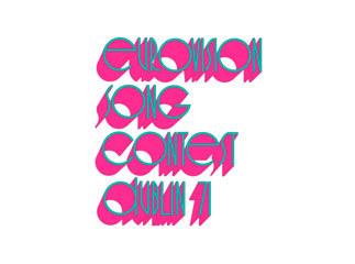 Eurovision 1971