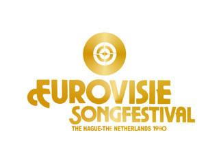 Eurovision 1980