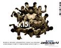 Dream.4