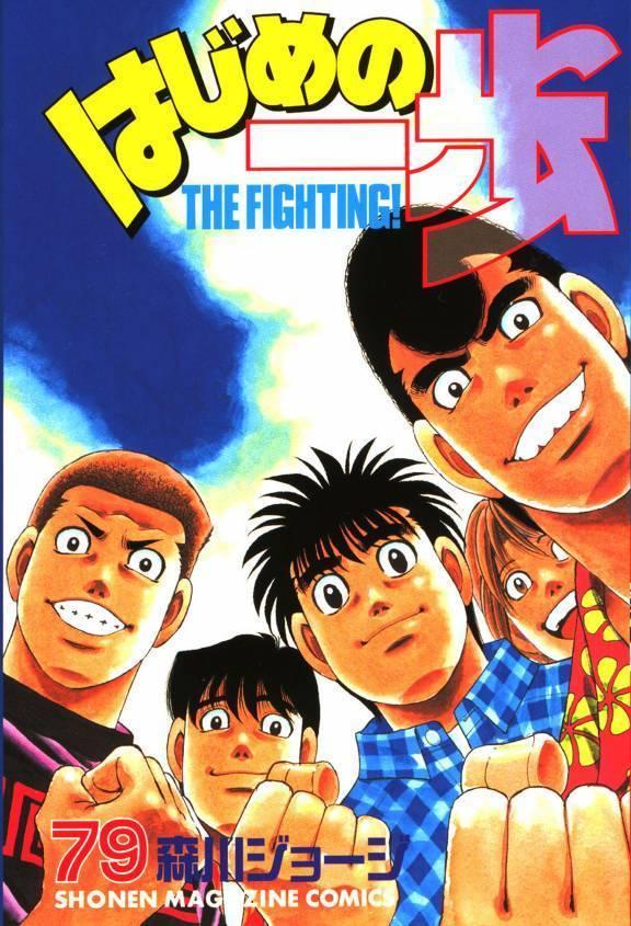 series anime/base de datos Hajime-no-Ippo-Vol-79-hajime-no-ippo-1349705-576-845