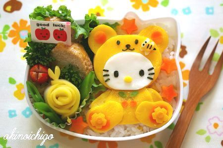 Hell Kitty bento