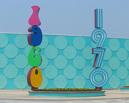Popcentury Resort