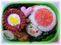 Toad bento