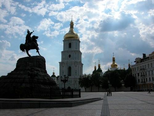Ukrainian fondo de pantalla