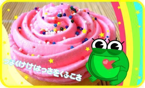 कप केक sweet