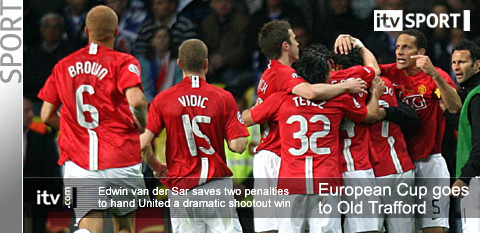 Manchester United achtergrond possibly containing a basketbal player called manu pics