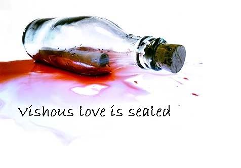 vishous Liebe
