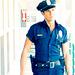 Hot Cop GOB