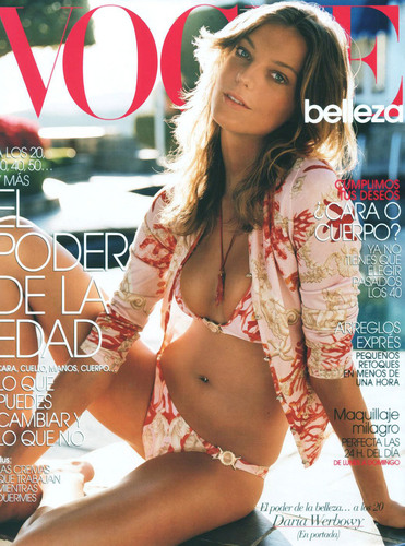 Vogue wallpaper containing a bikini and a portrait entitled Vogue Covers