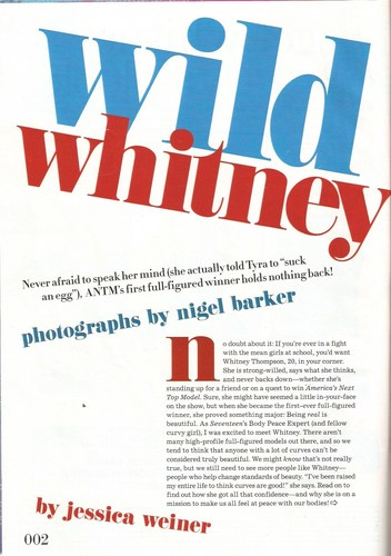 Whitney in Seventeen Magazine