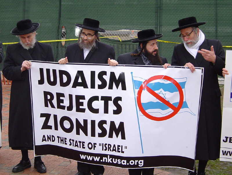 http://images1.fanpop.com/images/photos/1500000/Judaism-Rejects-Zionism-debate-1578453-800-603.jpg