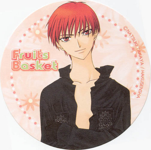 Kyo - Fruits Basket