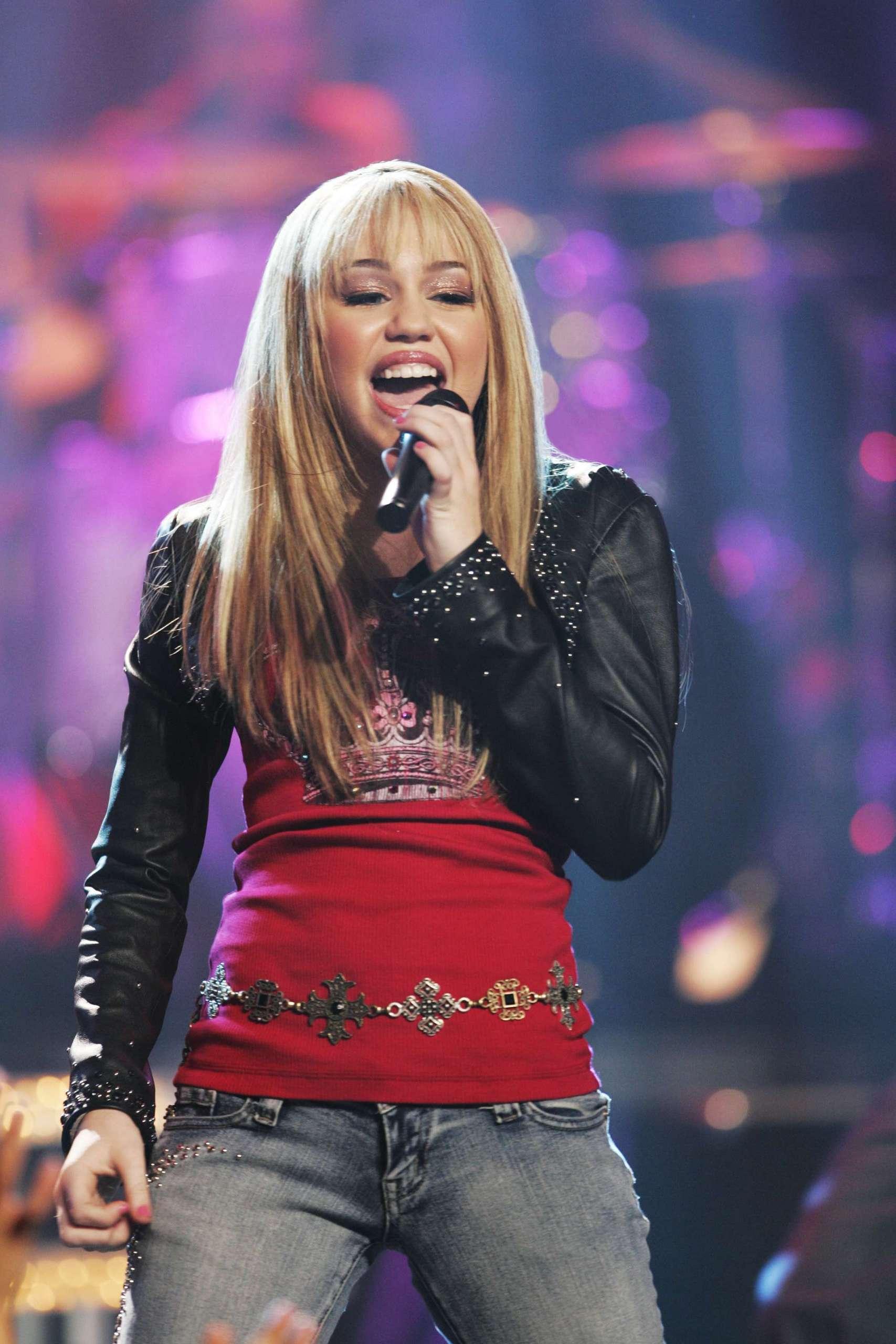 Miley Get Your Gum