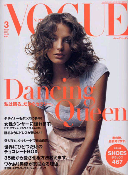 Vogue Covers - Vogue Photo (1613524)