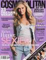 August 2008 Australian Cover