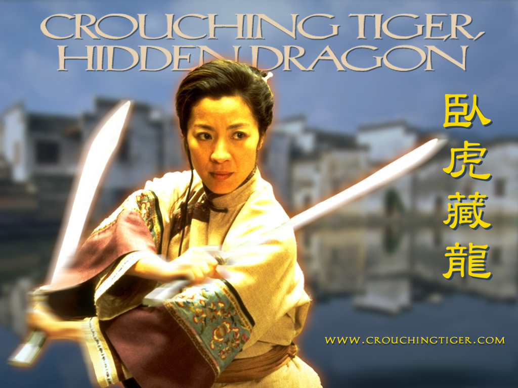 crouching tiger Crouching tiger, hidden dragon 4k blu-ray (臥虎藏龍) (2000): starring yun-fat chow, michelle yeoh and ziyi zhang two master warriors are faced with their.