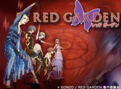 red garden girls